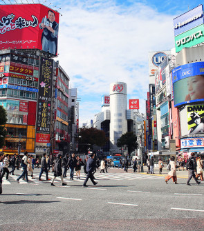 Busiest Intersection in the World: Shibuya Scramble Crossing in Tokyo, Japan